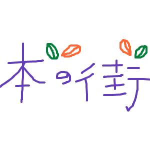 Cocolog_oekaki_2011_11_01_17_56