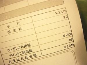 20121029_002
