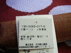P1020696