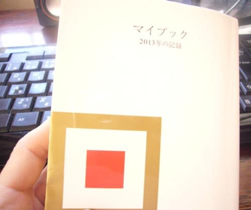 20130210_001